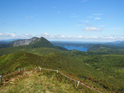 Mt Nishibetsu Trekking Trail