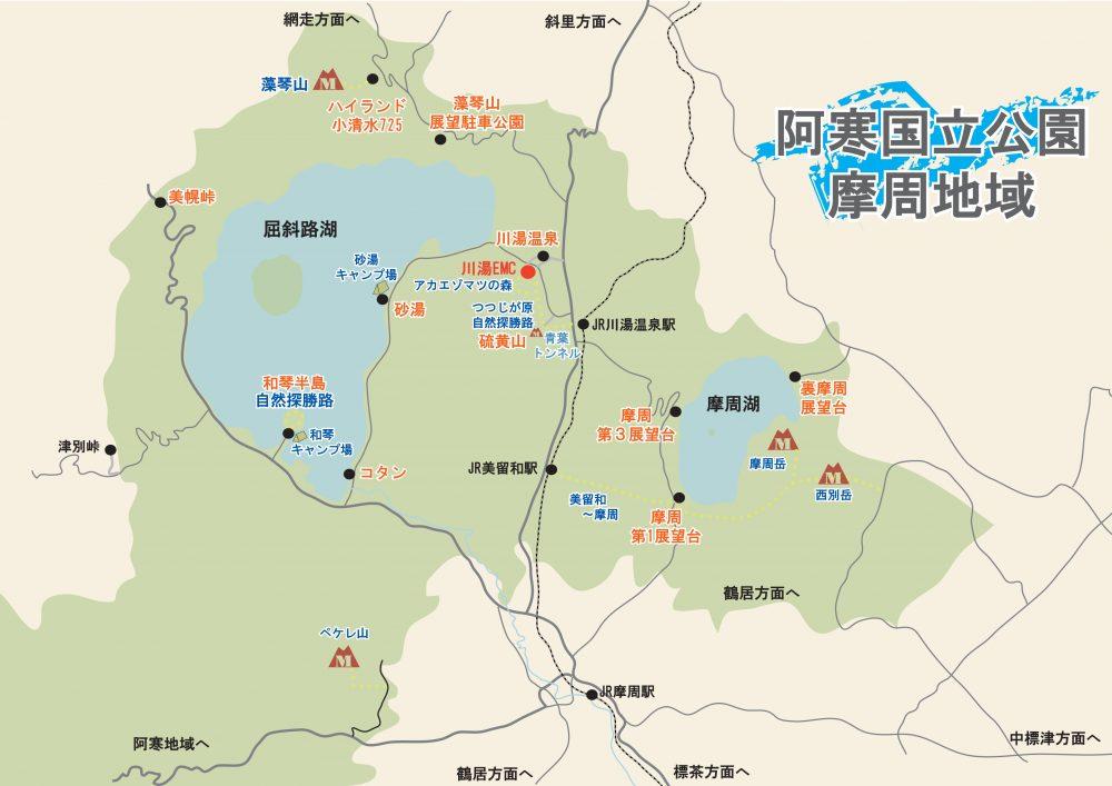 阿寒国立公園川湯地域マップ