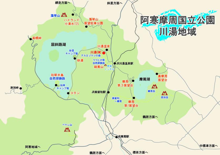 阿寒摩周国立公園川湯地域マップ