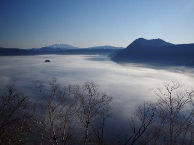 Mashu Viewpoint 1